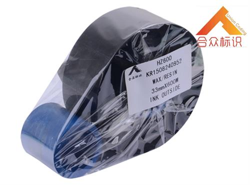 HZ600型热转印智能打码色带