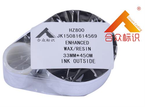 HZ800热转印打码色带
