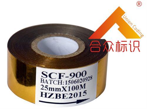 SCF-900型打码色带