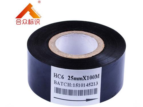 HC6型打码色带