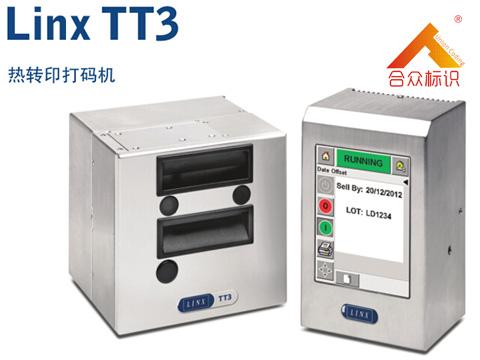 伟迪捷TT3热转印打码机