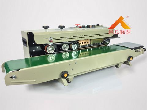 FRD-1000型多功能墨轮印字封口机