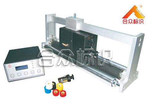HZ300电动式墨轮打码机