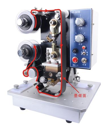 热打码机hp241bz色带运转流程