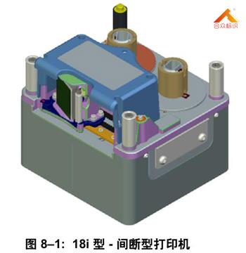 间断型热转印打码机